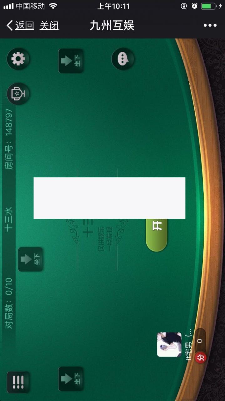 九州互娱+H5qp游戏源码+H5九州互娱源码下载+搭建视频教程插图(1)