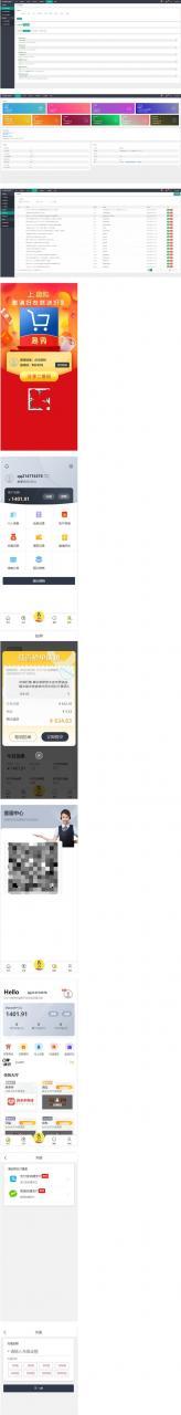 最新二开版淘宝天猫拼多多京东V10抢单源码+视频教程插图