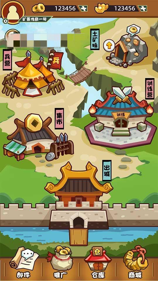 矿哥传奇 集挖矿,玩家对战,攻城为一体的传奇游戏