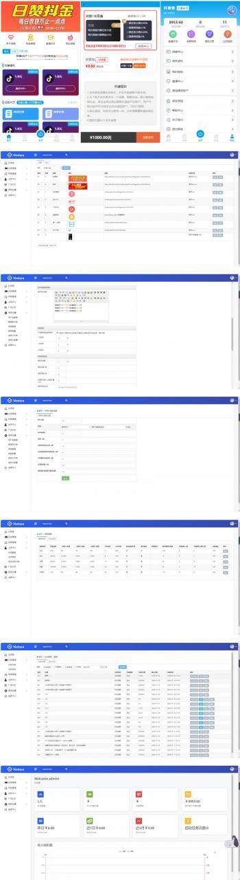 最新更新已对接短信2020全新抖音快手点赞任务系统霸屏天下小红书头条威客兼职+教程插图