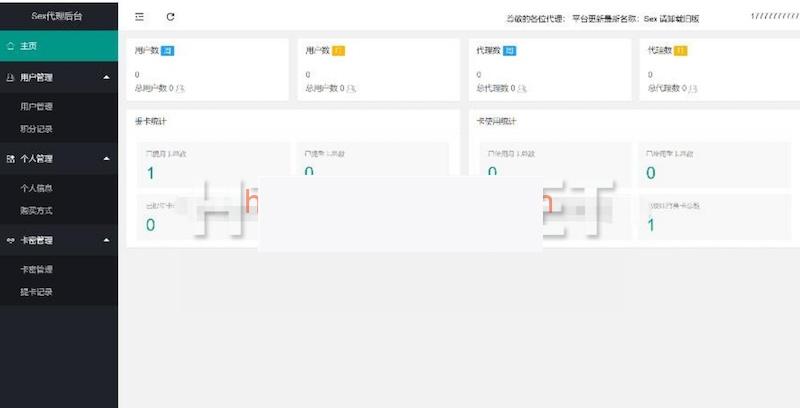 最新聚合直播盒子原生源码 安卓+IOS+超级后台+独立代理插图(1)