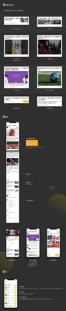 C043 【贴近短视频社区交友双端APP源码】2020最新版社交附近交友资源类短视频安卓苹果双端原生源码